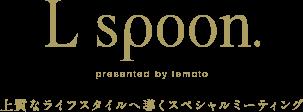 L spoon.