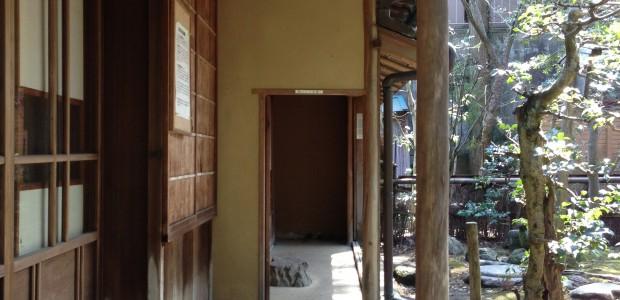 西田家庭園(玉泉園)