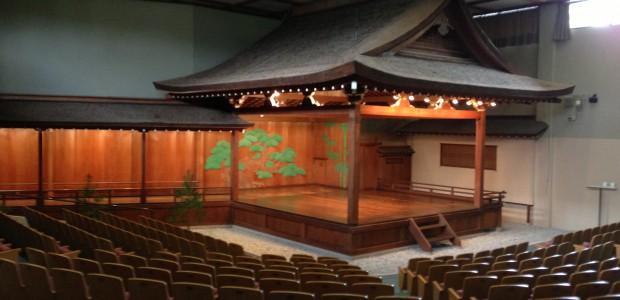 石川県立能楽堂