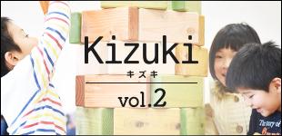 kizuki_thum