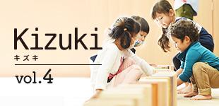 kizuki_thum04
