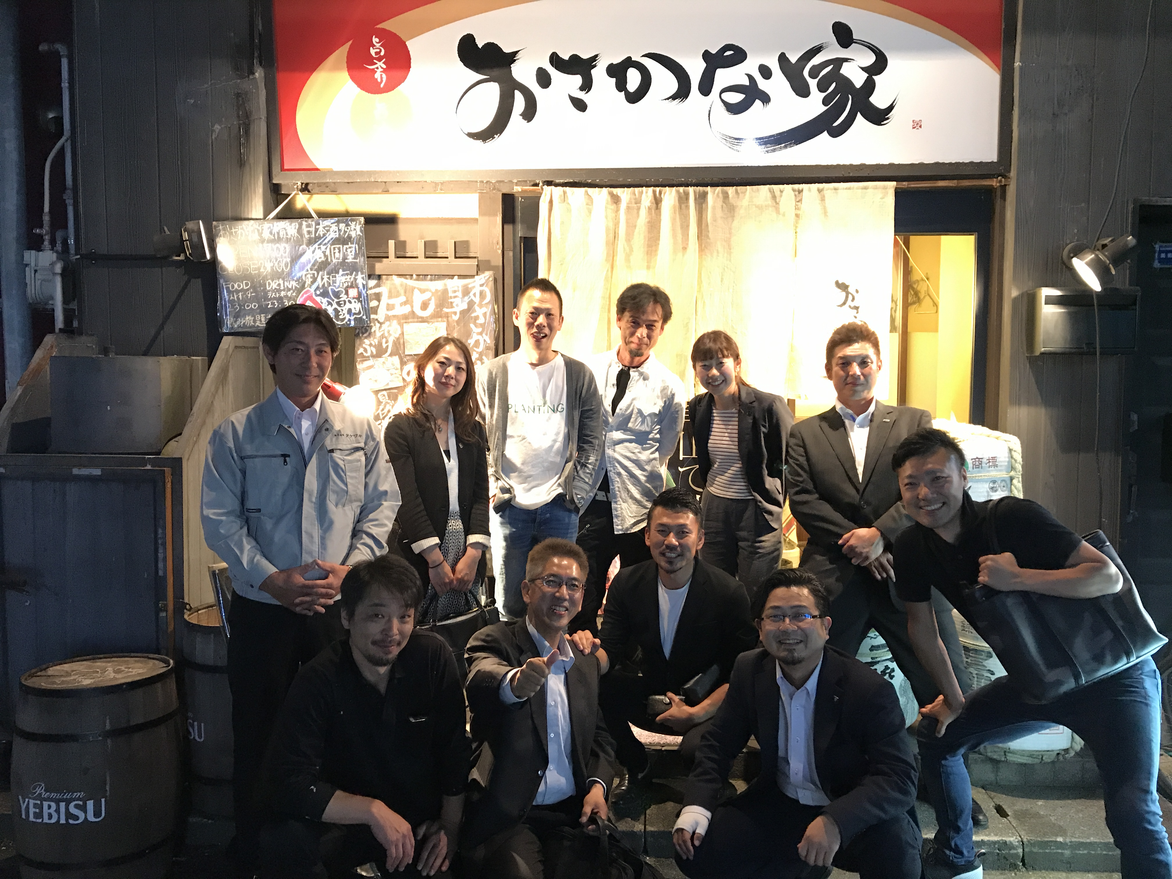 富山家元会2017 集合写真