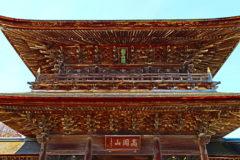 国宝 高岡山瑞龍寺